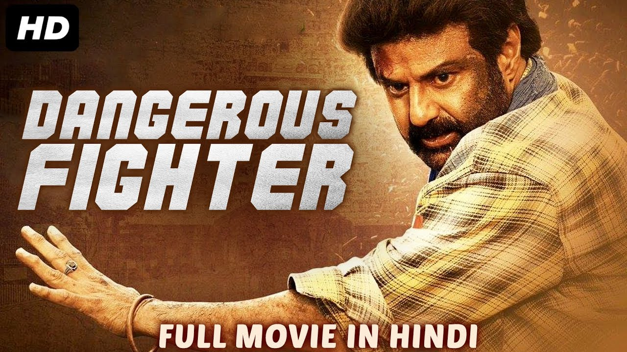 Download DANGEROUS FIGHTER - Hindi Dubbed Full Action Movie | Balakrishna | South Indian Movies Hindi Dubbed