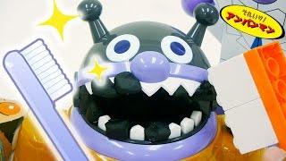 アンパンマンおもちゃアニメ バイキンマンの歯みがき がぶがぶバイキン城deあそぼう! 歌 映画 テレビ Anpanman Toys thumbnail