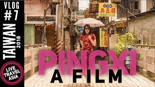 Pingxi Taiwan, Cinematic Travel Vlog *MUST GO!*