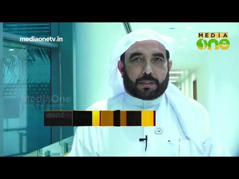 Weekend Arabia | പ്രവാസലോകത്തെ അത്ഭുദ കല്യാണ മുഹൂർത്തം (Epi261 Part3)