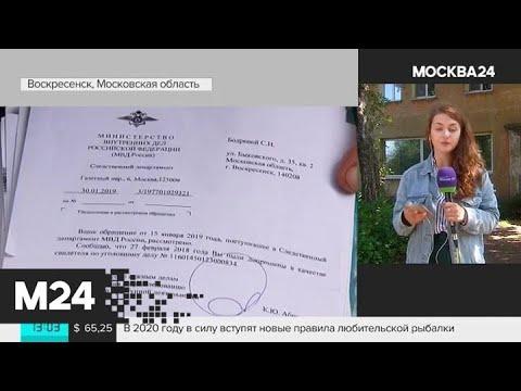 Дворник из Воскресенска пытается через суд избавиться от двух миллиардного долга - Москва 24