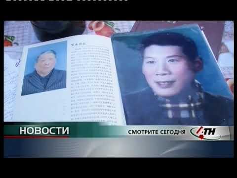 АТН Харьков: Новости АТН - 13.08.2019