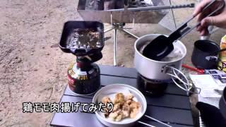 【メタボ】いも煮&鳥から揚げ【クッキング】 thumbnail