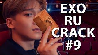 EXO ON CRACK #9 [RU]