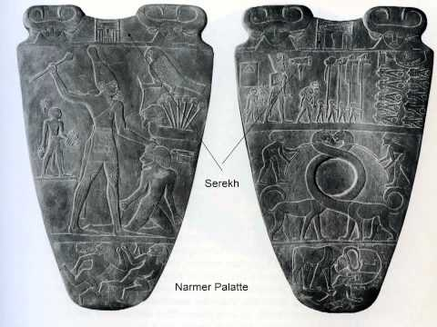 Ancient Egypt Lecture #1
