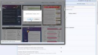 Как создать интернет магазин за 4 минуты