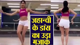 Jhanvi Kapoor's fans make fun of her Belly Dance; Here's why | FilmiBeat