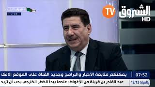 وزير الفلاحة  شريف عماري ...
