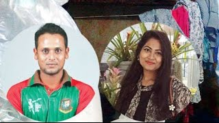 গাড়িচালকের মেয়ে নাসরিন ব্যবহার করেন আইফোন Bangladesh Cricket
