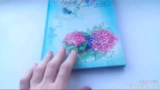 Записная книжка для девочек|Обзор записной книжки для девочек|