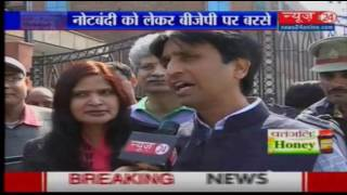 UP Election 2017:  Kumar Vishwas on News24
