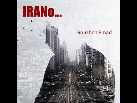 موزیک ویدئو - روزبه - ایران و ... - Music Video - Rouzbeh