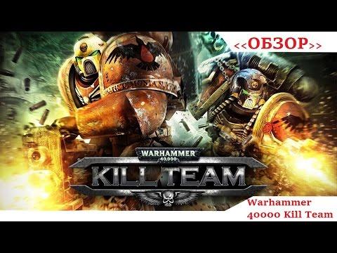 warhammer все игры
