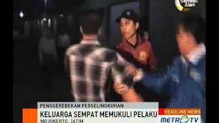 Download Video Suami Pergoki Istri dan Pria Lain di Kamar Hotel MP3 3GP MP4