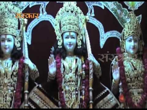 Namami Ram Raghvam | Shree Ram Bhajanmala | Sanjay Raizada & Gaurav Jain