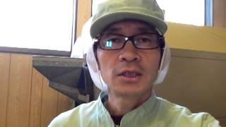深蒸し茶 「田舎づくり」 只今製造中です。 静岡県 有限会社かやまえん