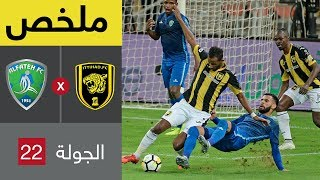 ملخص لقاء الاتحاد و الفتح – دوري المحترفين