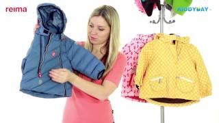 1 2 Обзор детских зимних курток Reima