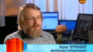 Обманутые наукой смотреть онлайн: Выпуск 5 - Границы реальности (16.03.2012)