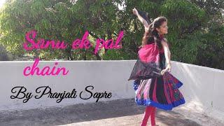 Sanu Ek Pal Chain | Dance Choreography | Raid | Ajay Devgn | Ileana D'Cruz