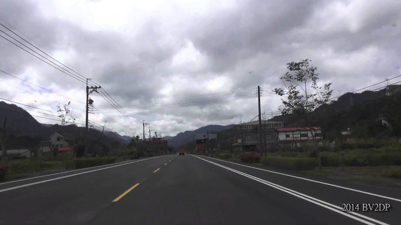 省道 臺2丙線 基福公路 貢寮 - 平溪 8倍速度 縮時攝影 路程景 - YouTube