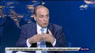 خبير عسكري يكشف سر عداء أردوغان لمصر