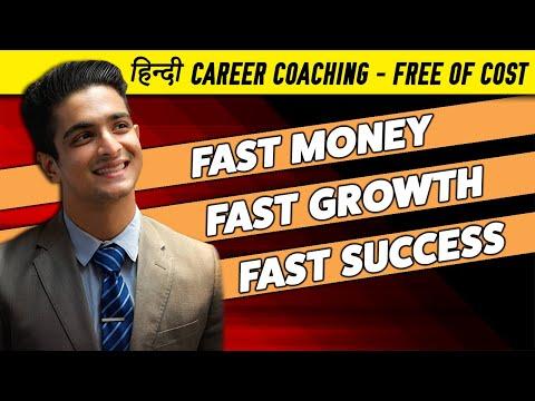 पैसा और सफलता का FREE FORMULA | Career Guide in हिन्दी | BeerBiceps Hindi thumbnail