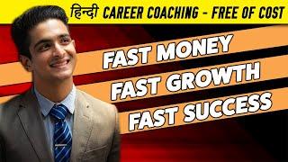 पैसा और सफलता का FREE FORMULA | Career Guide in हिन्दी | BeerBiceps Hindi