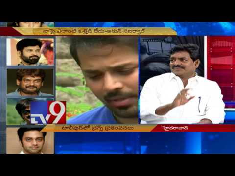 MAA chief Sivaji Raja, Naresh and Nandhu on Tollywood Drug Scandal - TV9