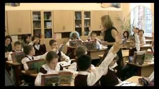 видеоролик учителя начальных классов ГБОУ Школа № 185 Дружинина Н А