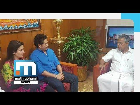 Sachin Tendulkar Meets CM Pinarayi | Mathrubhumi News