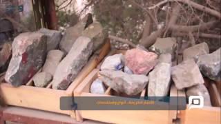 مصر العربية   الأحجار الكريمة.. أنواع واستخدمات