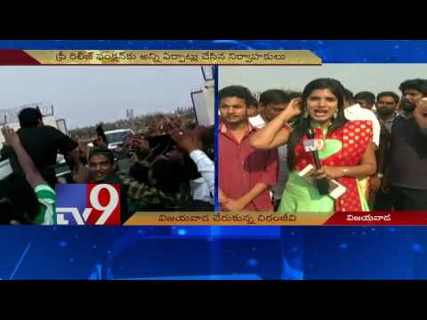 Thumbnail: Grand arrangements for Khaidi No 150 Pre Release Event - TV9