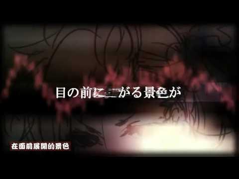 【GUMI】進化論 code:variant【オリジナル曲PV】中文字幕*