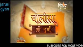 Durga chalisa official by channel divya.