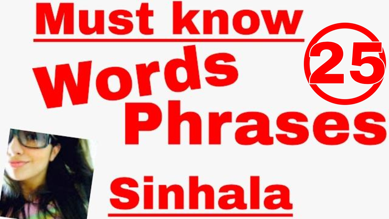 Must Know Words And Phrases For Tourists Learn Sinhala Easy Fast