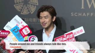 18.04.2017 :: ENG SUB ::  Chen Bo-lin at Beijing Film Festival Interview
