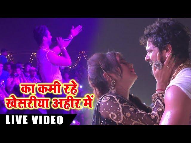 06 ??? 2018 - ?????? - Khesari Lal Yadav Stage Show - ?? ??? ??? ??????? ???? ??? - Bhojpuri Shows