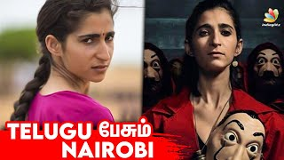 Money Heist Nairobi in Indian Saree Outfit! | La Casa De Papel, Alba Flores, Vicente Ferrer