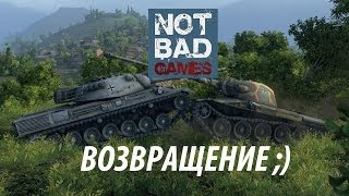Стрим по World of Tanks. Все просто.