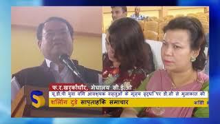 Shillong Today Weekly Hindi News 10th-17th June 2018