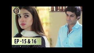 Aisi Hai Tanhai Episode 15 & 16 - 27th Dec - Nadia Khan , Sami Khan & Sonya Hussain