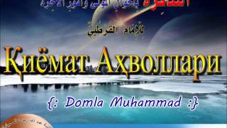 Download Video Қиёмат Аҳволлари 36-Дарс | Qiyomat Ahvollari 36-Dars (Domla Muhammad) MP3 3GP MP4