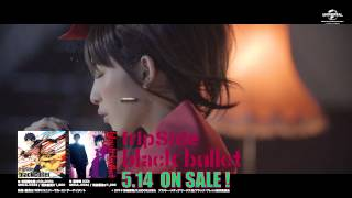 Repeat youtube video 【fripSide】8thシングル「black bullet」 PV -short ver.-
