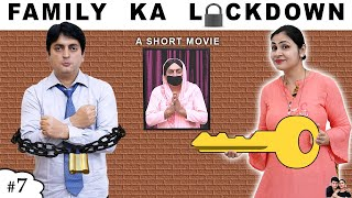 FAMILY KA LOCKDOWN | परिवार का लॉकडाउन  A Short Movie #FamilyComedy | Ruchi and Piyush
