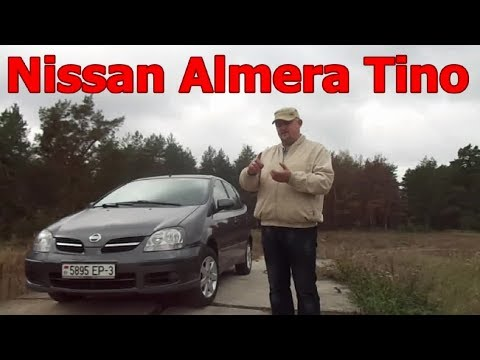 """Ниссан Альмера Тино/Nissan Almera Tino """"НАДЕЖНЫЙ НО ПРОСТОЙ КОМПАКТВЭН"""", Видеообзор, тест-драйв."""