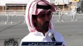 برنامج مع الفائزين     سباق سمو ولي العهد   ثنايا + سودانيات صباح ٢٨ ١ ٢٠١٣