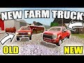 FARMING SIMULATOR 2017   BRAND NEW 2017 F-450 FARM TRUCK   FARMING EP #13