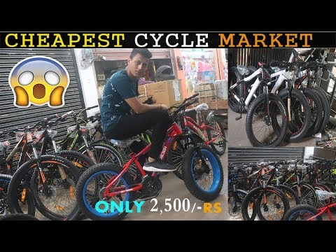cycle just 2,500RS