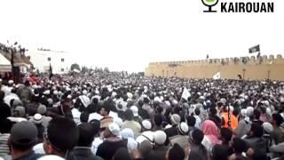 Le meeting des salafistes jihadistes à kairouan